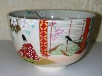 若紫の絵茶碗 東山  6720円