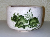 白楽 丑と童子茶碗 桂山  9450円