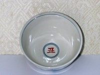 干支茶碗 粉引き 赤絵地紋 丑  6000円