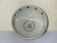 干支茶碗 紅安南手 丑  5500円
