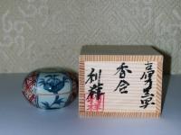丑香合 古伊万里写 赤絵地紋  4500円