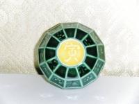 青十二支香合 瑞豊  1890円