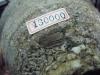 萩灰被り抹茶碗130000