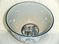 暦手抹茶碗 瑞豊作  3360円