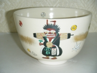 大津絵写し 鬼の念仏抹茶碗 東山作  5775円