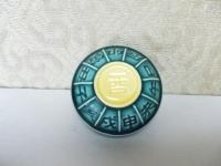 酉香合 十二支 1,500円(税込価格¥1,620)