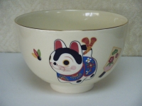 仁清写し 戌抹茶碗 隆山 ¥3,500 (税込価格 ¥3,780)