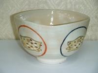 四方 丸紋亥抹茶碗 前田瑞雲作 ¥4,400 (税込価格 ¥4,752)