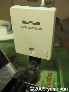 WILLCOM DD