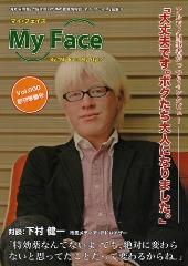 My Face創刊準備号