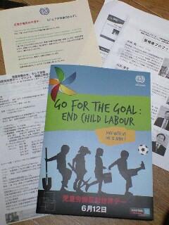 児童労働反対世界デー・イベント