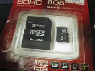 micro SDHCカード