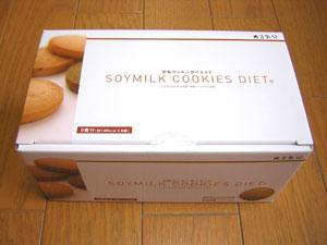 豆乳ダイエットクッキーの箱