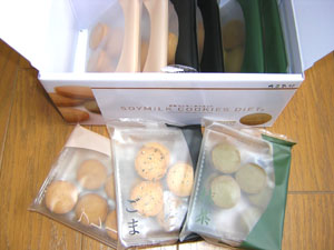 豆乳ダイエットクッキー