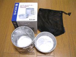 ナチュラム SNOW PEAK トレック900