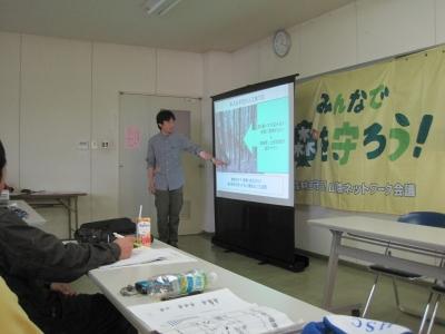 永松大鳥取大学教授