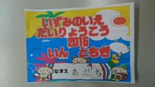 20150623_023642.jpg
