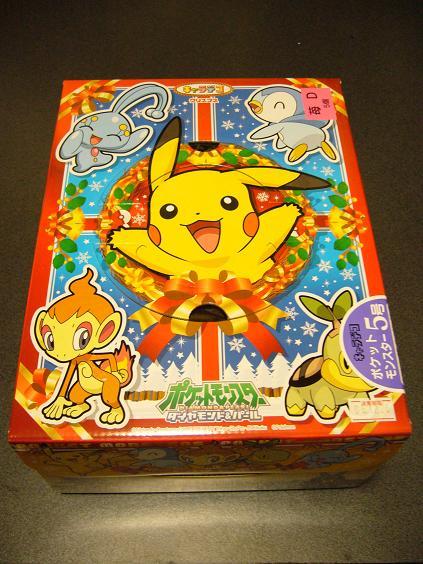 2006ポケモンXマスケーキの箱