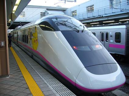 ポケモン新幹線1