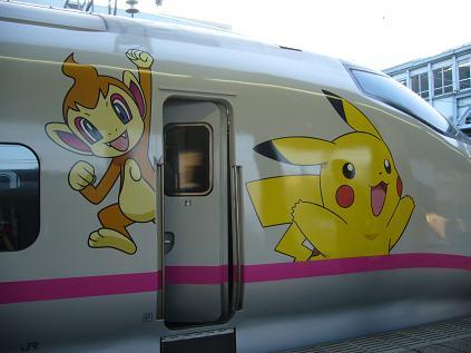 ポケモン新幹線:ピカチュウとヒコザル