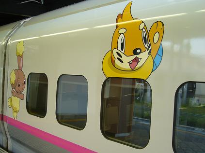 ポケモン新幹線:ブイゼルとミミロル