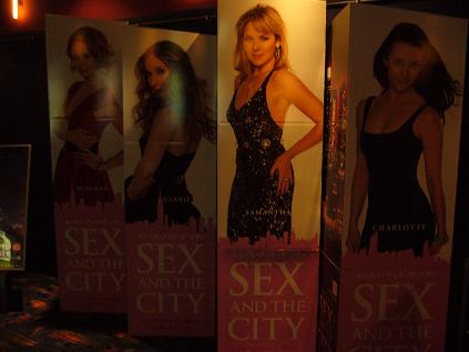 SEX AND CITY