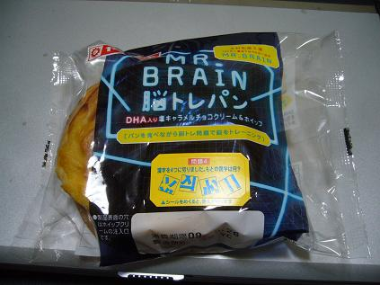 Mr.BRAINパン 1