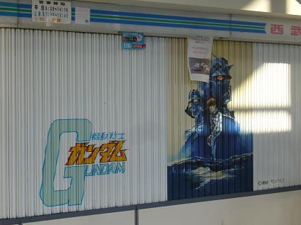 上井草駅キヨスク
