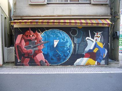 上井草商店街