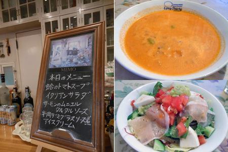 軽井沢コテージ&ペンションラブサーティの夕食メニュー