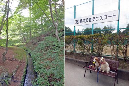 旧軽井沢銀座散策
