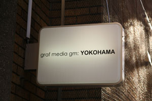 graf media gm:YOKOHAMA
