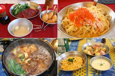 数々の料理