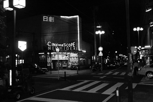 横浜日劇夜景