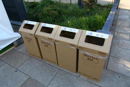 エコなゴミ箱