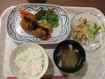 22夜コロッケ・若布ツナサラダ・コンソメ