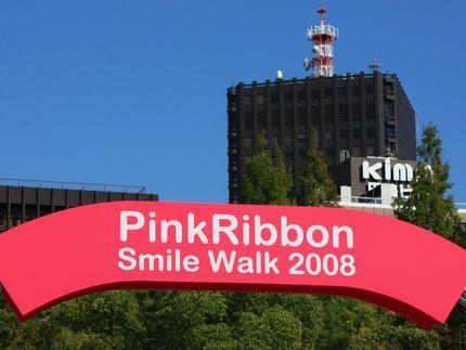PinkRibbonSmileWalk2008kobe