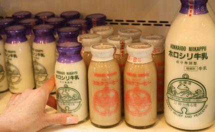 ホロシリ牛乳