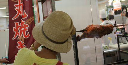 大丸物産店・豚の丸焼き