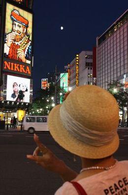 思い出の、札幌、すすきの