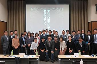 2017「チェスト未来塾S」
