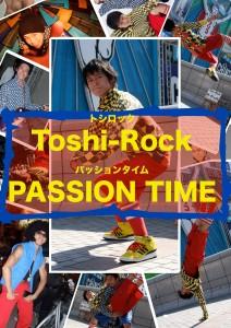 toshi-rock--212x300.jpg