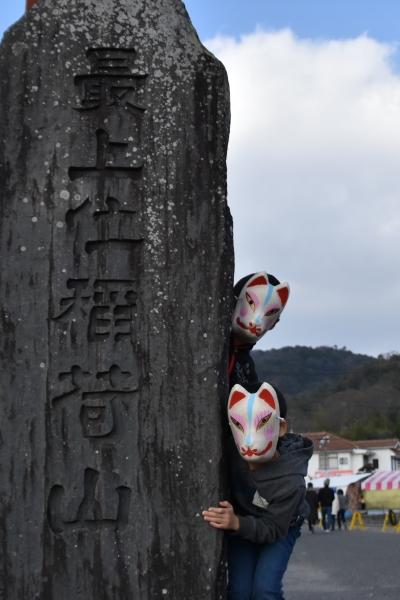 2019-01-05 最上稲荷 271.JPG