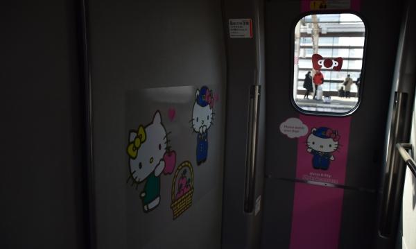 2019-02-16 キィテイ列車 025.JPG