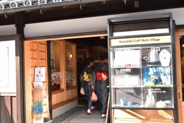 2019-03-09 倉敷宵祭り 233.JPG