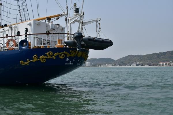 2019-04-07 きぼうへ(帆船) 204.JPG