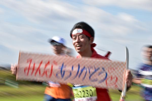2019-11-10 岡山マラソン 180.JPG