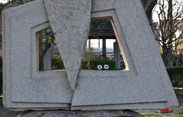 2020-03-23 浦安公園 021.JPG