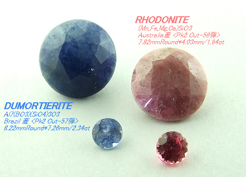 Dumortierite & Rhodonite