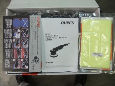 RUPES・LHR21E